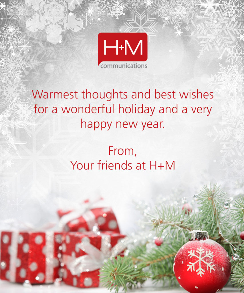H+M Holiday Greeting email announcement